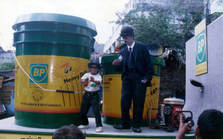 1997 - TATA BP - Roadshow 1